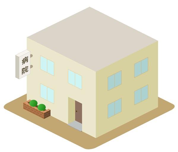 小さな病院