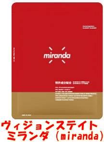 【菌活・腸活の乳酸菌サプリランキング】ミランダパッケージ