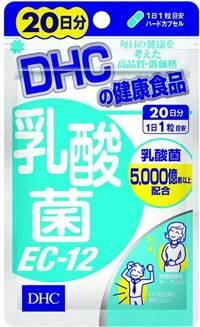 乳酸菌サプリ20日分