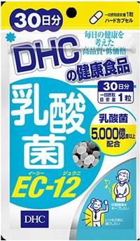 乳酸菌サプリ30日分