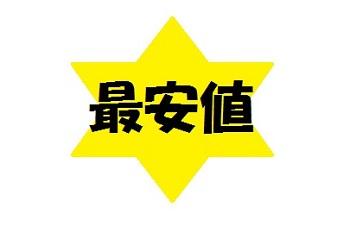 銀座NJタイム値引き