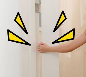 ドア指挟み防止