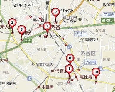 渋谷区ラーメン