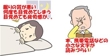 機能性表示食品としては日本初