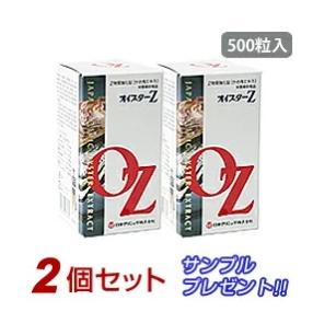 ばりすご牡蠣エキスαと牡蠣エキス オイスターZ(500粒入)【2個セット】比較