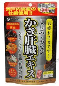 ばりすご牡蠣エキスαとファイン しじみウコンかき肝臓エキス 肝臓水解物・牡蠣エキス末配合 80粒入(1日2~4粒)比較